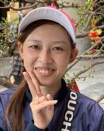 Pham Ngoc My;